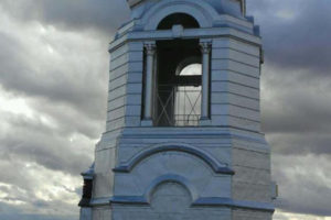 Peinture en hauteur de clocher